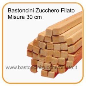 bastoncini_zucchero_filato_30cm